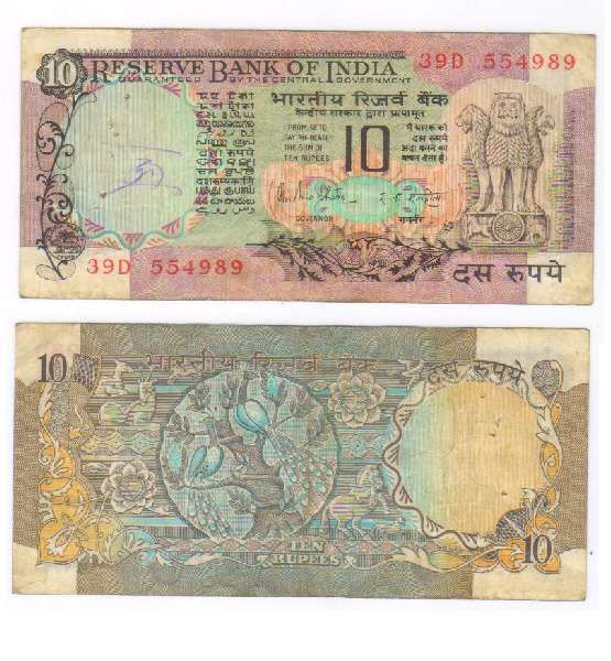 10 rs 2 pecocks note to sell - Rice Puller Forum