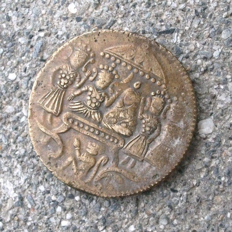 img http img   Iridium Coin