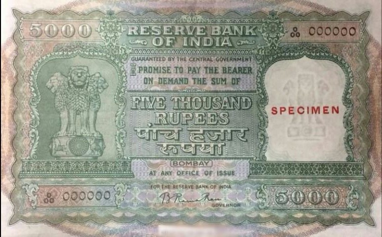 i want to sell 5000 rs old specimen note - Rice Puller Forum