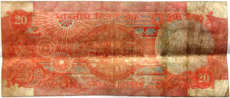 want to sell 20 rupees note with full ashok chakra  - Rice
