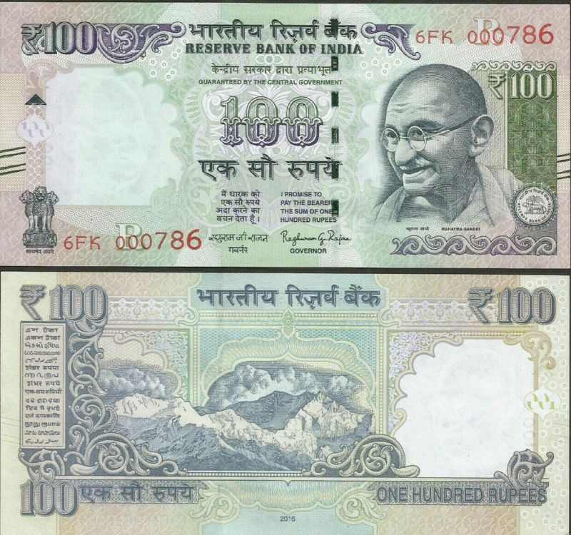 HOLY No. 000786 and 786000 in Rs 100,20,10 Note want buyer - Rice Puller  Forum
