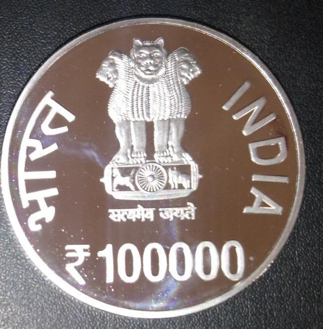 1 lakh coin